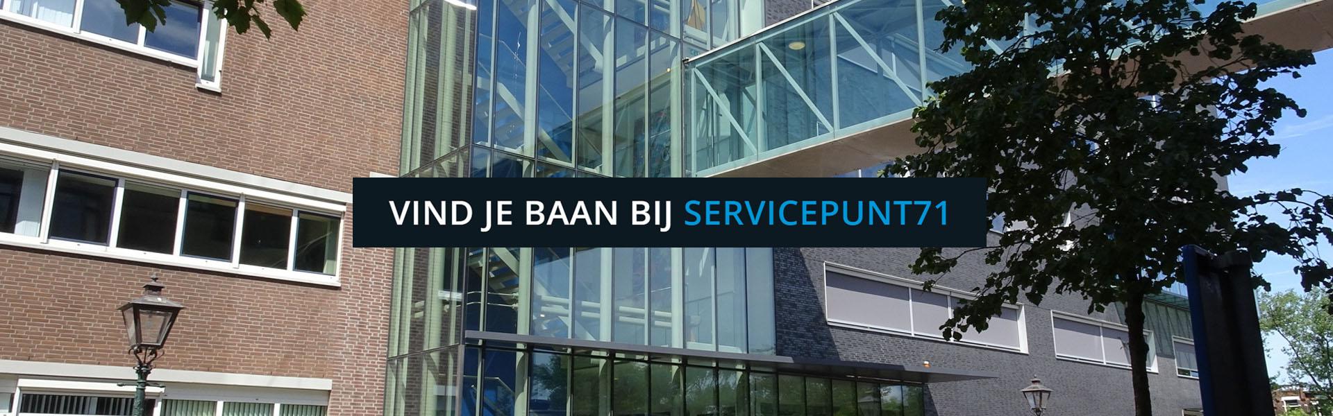 banner servicepunt71
